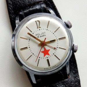 Poljot watch, Alarm, USSR 1970s