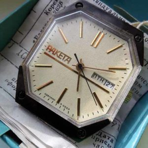 RAKETA, Russian watch, USSR 1991