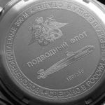 Russian 24 hour watch, Antey Submarine, Luminous 45 mm