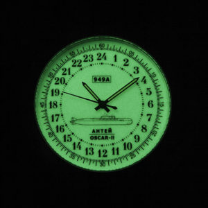 Russian 24 hour watch, Antey Submarine, Luminous 45 mm (leather)